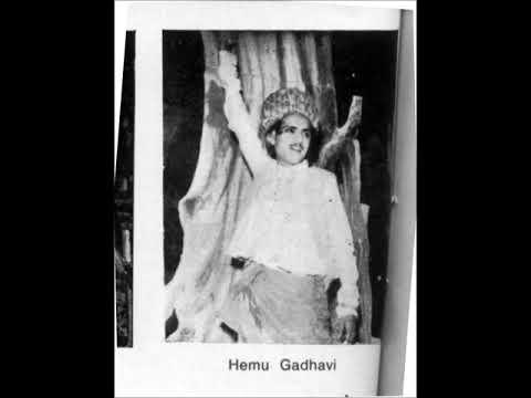 હેમુ ગઢવી લાઈવ ડાયરો. રવિવાર. તા. ૧૨ જુલાઈ ૧૯૬૪. Hemu Gadhvi live dayro. Sunday. 12th July 1964.