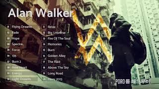 Top 20 songs of Alan Walker - 게임할때 듣기좋은 신나는 노래음악