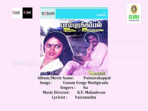 05 Vanam Yenge Mudigiradu-Paimarakappal-Tamil-K. J. Yesudas-Vairamuthu