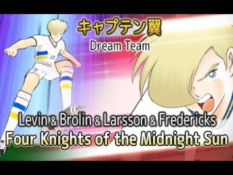 Captain Tsubasa Dream Team - Four Knights of the Midnight Sun Skill
