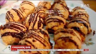 Кокосове печиво – рецепти Едуарда Насирова