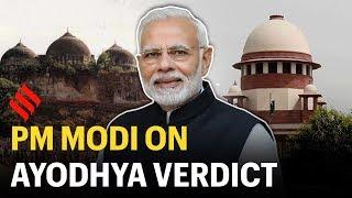 #PMModi Speech on #AyodhyaVerdict: No place for fear, negativity