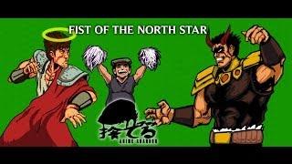 Anime Abandon: Fist of the North Star