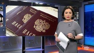 Ахбори Тоҷикистон ва ҷаҳон (16.01.2019)اخبار تاجیکستان .(HD)