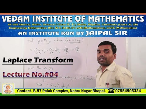 Laplace Transform of Unit Step Function in hindi