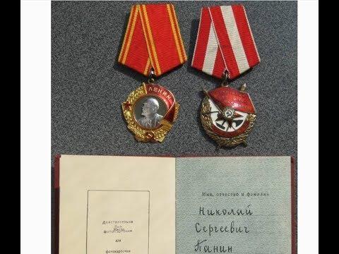 Цены на военный антиквариат и ордена СССР СЕНТЯБРЬ 2018