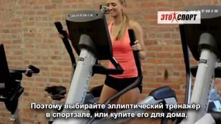 Какие мышцы работают на эллиптическом тренажёре?