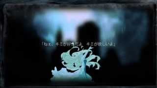 【MV】luz - エンジェルフィッシュ/ luz - Angelfish
