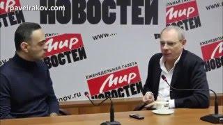Игорь Прокопенко о телепередаче Павла Ракова