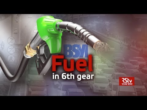 In Depth - BS-VI: Fuel in 6th Gear
