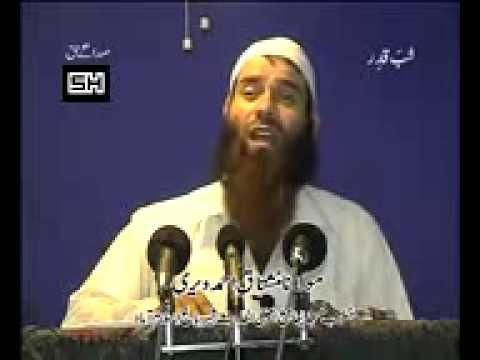 Naat Sharief by Maulana Mushtaq Ahmad Veeri