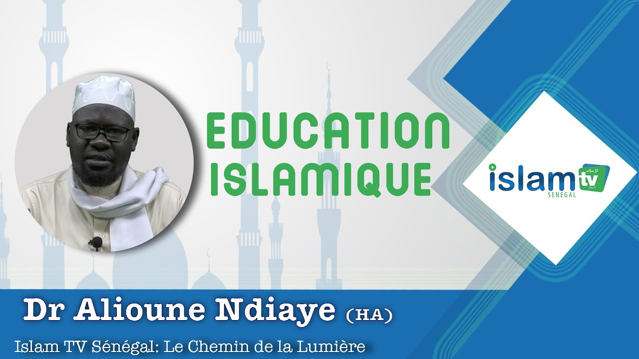 Éducation Islamique : Al-Adaboul Moufrad - Émission 01 (Introduction) - Dr. Alioune GUEYE