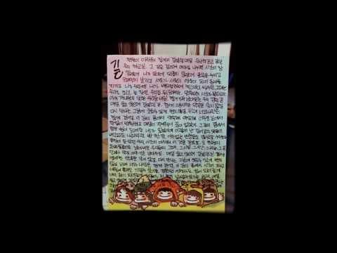 길 (Road) Cover B1A4 (+) 길 (Road) Cover B1A4
