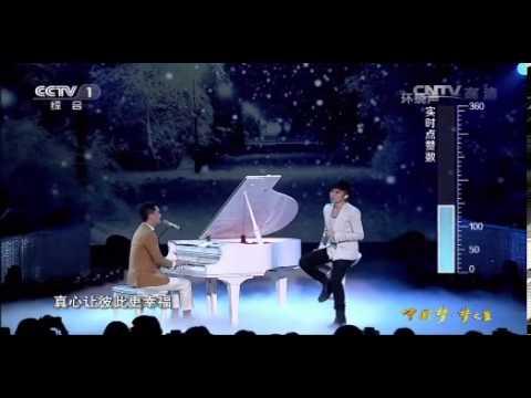 梦想星搭档第五期歌_[梦想星搭档]第5期 歌曲《I believe》 演唱:古巨基、李泉 20131122 ...