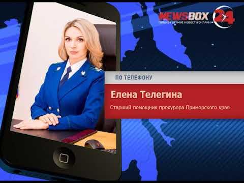 Во Владивостоке кассир банка не доложила в банкоматы 28 млн. рублей