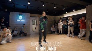 Summer Walker - Girls Need Love   GIRIN JANG Choreography