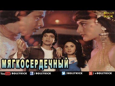 старые индиские фильмы
