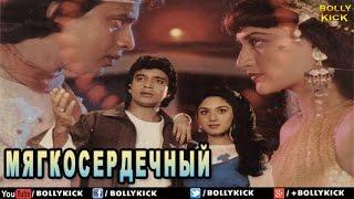 видео Индийские фильмы