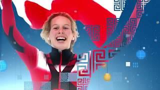 CBC Pyeongchang 2018 Winter Olympics - Intro/Opening Theme