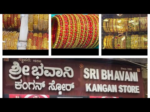 Shree Bhavani Kangan Store Bangalore/Cosmetics & Imitation Jewellery Collection