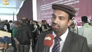 Interview Moathmin Sahib Atfal National Ijtema 2010 Atfal ul Ahmadiyya