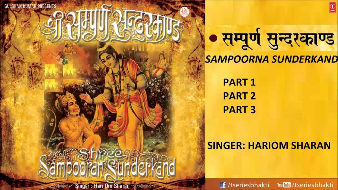Sampoorn ramayan part 1 & 2 by anuradha paudwal, babla mehta i.