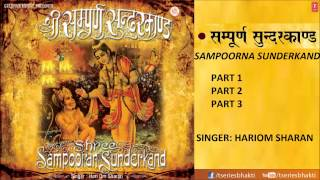 Sampoorna Sunder Kand By Hari Om Sharan I Full Audio Song Juke Box