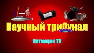 Лжеученый Академик Александров  Гайфуллин Бухштабер