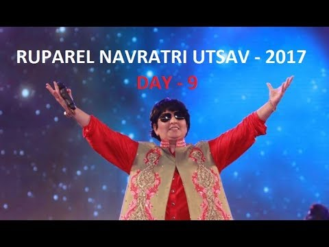 Ruparel Navratri Utsav with Falguni Pathak 2017  Day 9