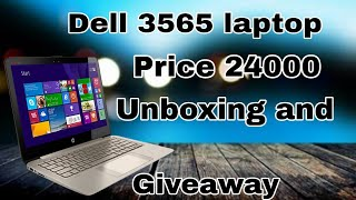 Dell laptop unboxing and giveaway 2018