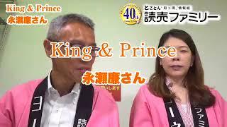 V6の長野博さんが登場ネル!料理の話やメンバーの話もしてくれてるネル...
