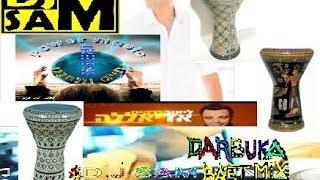 ליאור נרקיס★אז יאללה★D.J SAM★DARBUKA BEAT MIX★2013★