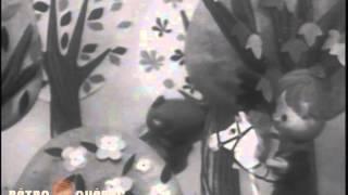 Plum-Plum (Début des années 70)