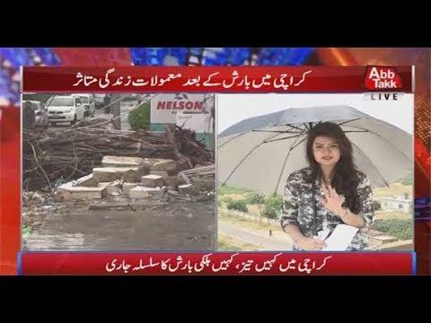 Heavy rains disrupt routine life in Karachi