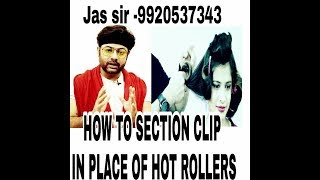 HOW TO USE SECTION CLIPS IN PLACE OF HOT ROLLERS AND VELCRO  BY JAS SIR TUTORIAL IN HINDI