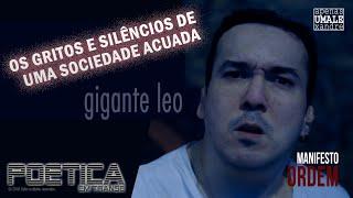 "Manifesto ""Ordem"" por Gigante Leo"
