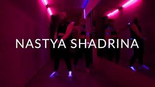 Cardi B - Bartier Cardi | Choreography by Nastya Shadrina | D.Side Dance Studio