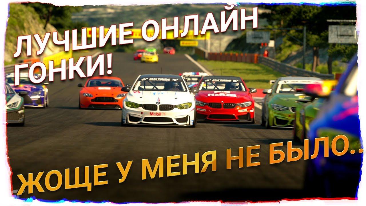 Лучший гонки онлайн игры дора новые онлайн
