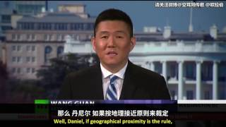 央视北美记者王冠再次激辩美国专家 | Wang Guan RT South China Sea Arbitration Debate