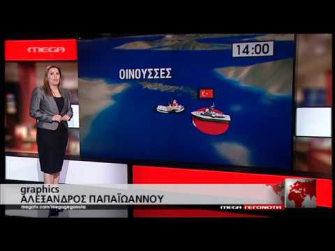 "Gunboat ""Krateos"" chasing Turkish coast guard ship out of Greek sea waters"