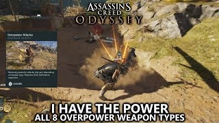 Скачать Assassin S Creed Odyssey All Overpower Attack Weapon Types I Have The Power Achievement Trophy