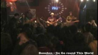 すばらしくて Nice Choice Vol. 3 : BONOBOS - Go Go Round This World (Fishmans Cover)