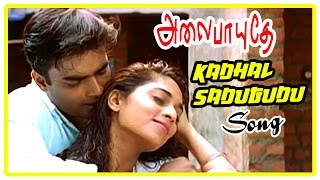 Alaipayuthe Scenes | Shalini and Madhavan move to a new house | Kadhal Sadugudu Song