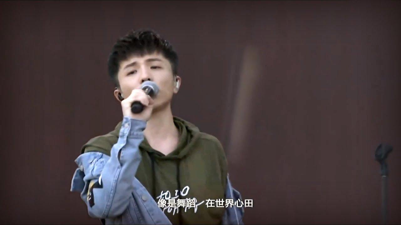 《2017春浪音樂節》in成都 小宇(宋念宇) 20170910 - YouTube