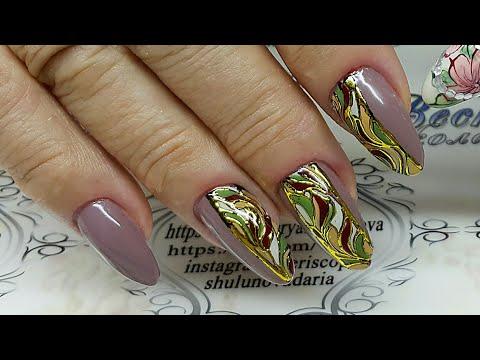 Дизайн ногтей фольга литье