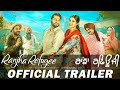 Ranjha Refugee ( Official Trailer ) - Roshan Prince , Saanvi Dhiman,  | Rel. On 26 Oct