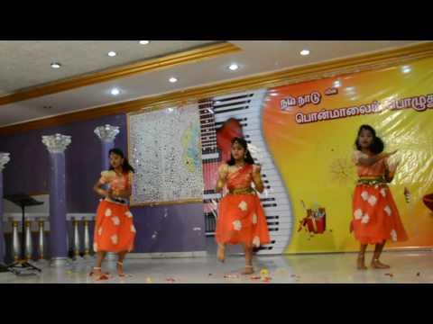 Soppanasundari dance