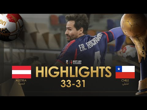 Highlights: Austria - Chile| President's Cup| 27th IHF Men's Handball World Championship | Egypt2021