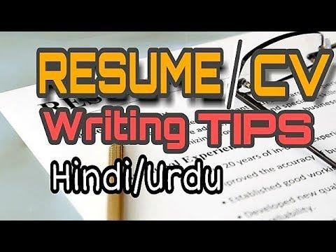 How To Make Perfect Cv Resume For Dubai Jobs Cv Format Download