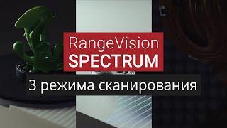 видео Новый трехмерный сканер Sense от 3D Systems